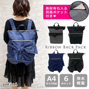 Ribbon Backpack Travel Trip