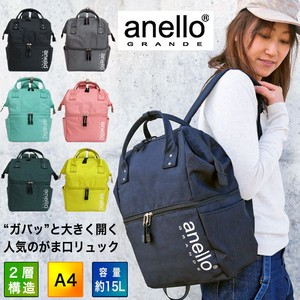 anello GRANDE Backpack Backpack Backpack Base A4 Coin Purse Unisex