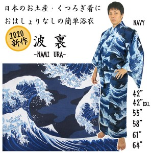 Thirty-six Views of Mount Fuji Yukata Unisex Yukata Mt. Fuji