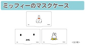 Miffy Mask Case