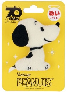 [Sekiguchi] Vintage Snoopy Badge Sitting