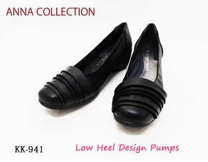 Comfort Pumps Effect Gather Soft Wide