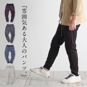 Pants Men's Pants Expansion Waist Casual