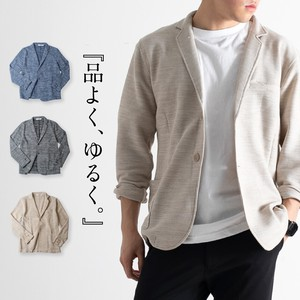 Tailored Jacket Men's Kanoko Cardboard Box Tailored Jacket Cape