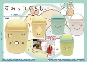 Sumikko gurashi Dust Box