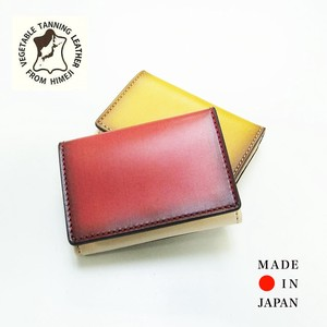 [ 2020NewItem ] Himeji Leather Dyeing Card Case
