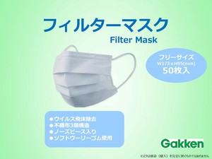 Mask 1 Pc Hit Non-woven Cloth Mask 50 Pcs