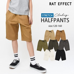 For Summer Half Pants Boys Children's Clothing