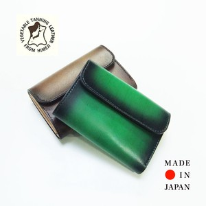 [ 2020NewItem ] Himeji Leather Dyeing Three Wallet