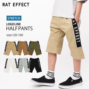 For Summer Line Half Pants Boys Children's Clothing