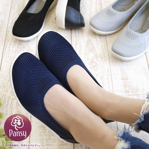 [ 2020NewItem ] Flat Shoes Pansy Shoe Ladies Light-Weight Knitted Socks Shoes