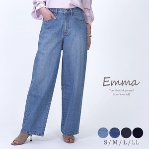 Reinforcement Denim Pants wide pants