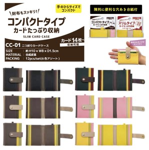 Card 14 Pcs Large capacity Palm Compact Card Case