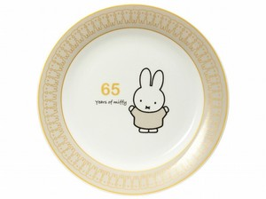 Miffy Plate White Character
