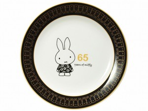Miffy Plate Black Character
