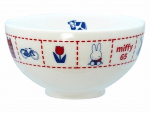 Miffy Netherlands Bowl