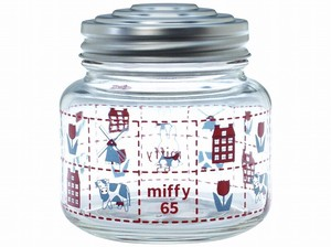 Reservations Orders Items Miffy Netherlands Candy Pot