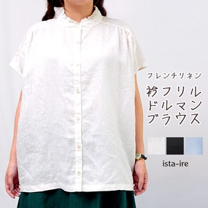 "French Linen Frill Dolman Blouse ""2020 New Item"""