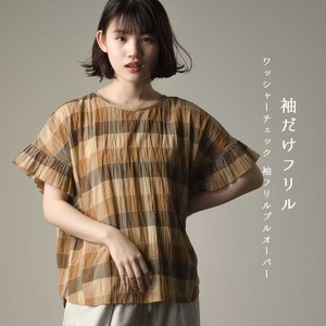 Washer Checkered Frill Pullover [ 2020NewItem ]