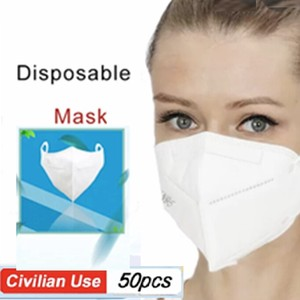 Mask Non-woven Cloth Mask Mask