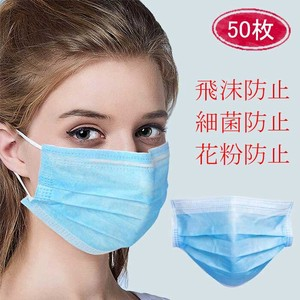 Mask Mask Regular Mask Waterproof Antibacterial Unisex Filter