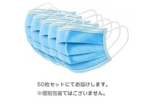 Mask Mask Regular Mask Waterproof Antibacterial Filter