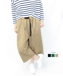 Below-The-Knee Twill Balloon Pants wide pants Chino Pants Bottom