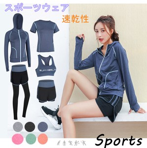 5 Sets Pants Leggings Ladies Top Sportswear Fast-Drying Shirt