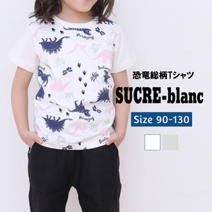 S/S Dinosaur Repeating Pattern T-shirt
