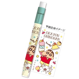 """Crayon Shin-chan"" Eraser Attached Pencil Auxiliary Axis Sweets"