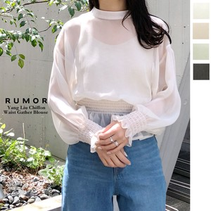Toyayanagi Chiffon Waist Gather Blouse