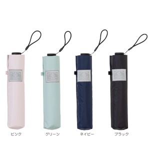 S/S All Weather Umbrella Super Light Solid Color