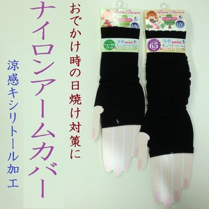 Ladies 80 Denier Nylon soft Arm Cover Black