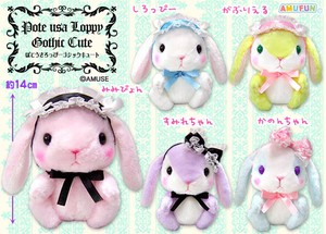 """Poteusa Loppy"" Rabbit Soft Toy Gothic"