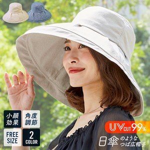 Sunshade UV Cut Broad-brimmed Hats & Cap