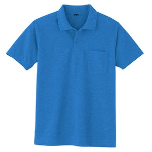 Kanoko Short Sleeve Polo Shirt Blue