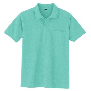 Kanoko Short Sleeve Polo Shirt Emerald Green