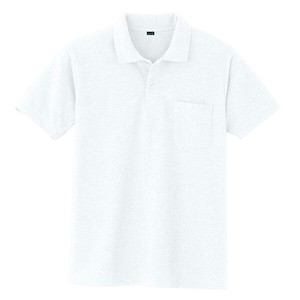 Kanoko Short Sleeve Polo Shirt White