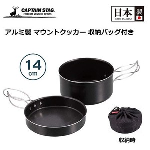 Cooker Aluminium Mount Cooker Storage Bag Captain Stag
