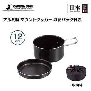 Cooker Aluminium Mount Cooker Storage Bag Captain Stag 12cm
