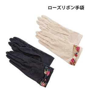 LakeAlster Rose Ribbon Glove Clothing Accessory Short Glove