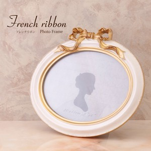French Ribbon Photo Frame Oval