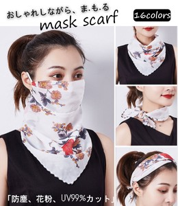 [ 2020NewItem ] Ladies Scarf Mask Scarf Floral Pattern Elegant Dustproof Pollen UV Cut
