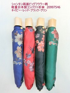 All Year Umbrella Compact Umbrellas Ladies Both Sides Big Flower Light-Weight Compact