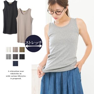 [ 2020NewItem ] Cotton Milling Tank Top Room