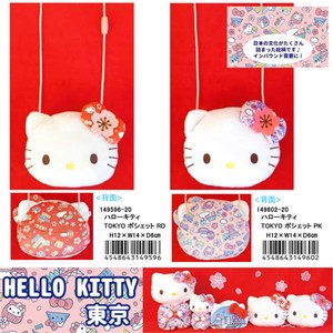 Sanrio Hello Kitty Rearview Mirror Auto Accesories White Ear Red Bow Fit Any