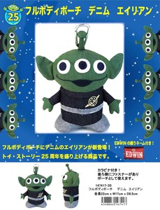 Disney Toy Story Body Pouch Denim Alien