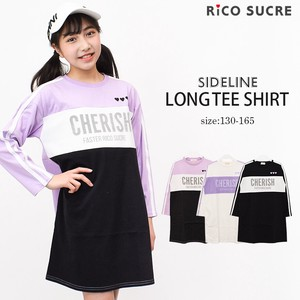 Spring Items Line Long T-shirt One Piece Long Sleeve Girl Children's Clothing