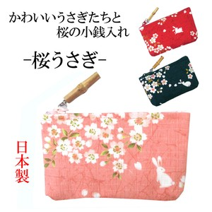 Japanese Pattern Rabbit Attached Coin Purse Wallet Present