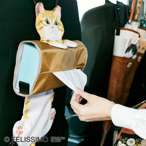 [ 2020NewItem ] Play Cat Tissue Box Cover